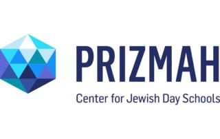Prizmah_logo_high