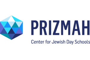 Prizmah: Center for Jewish Day Schools